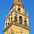 bell tower of teh cathedral of cordoba spain stock photo © nito