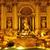 утра · Рим · Италия · небе · синий · путешествия - Сток-фото © nito