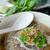 çorba · ahşap · masa · restoran · tavuk · akşam · yemeği - stok fotoğraf © nuttakit