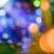 фары · звезды · Рождества · аннотация · расплывчатый - Сток-фото © o_lypa