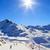 Winter landscape stock photo © Obencem
