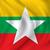 zászló · Myanmar · fehér · papír · térkép · terv - stock fotó © ojal
