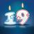 mum · tatlı · vektör · renkli · doğum · günü - stok fotoğraf © ojal