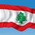 レバノン · アジア · フラグ · 共和国 · 3D · アイソメトリック - ストックフォト © ojal