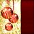 Noel · vektör · tatil · şerit · yeni - stok fotoğraf © olgayakovenko