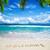 praia · palavra · escrito · praia · verão · assinar - foto stock © pakhnyushchyy