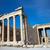 Partenon · Acrópole · Atenas · Grécia · antigo · templo - foto stock © pakhnyushchyy