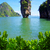 james bond island stock photo © pakhnyushchyy