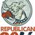 americano · republicano · votación · elecciones · símbolo - foto stock © patrimonio