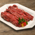 carne · mercado · comida - foto stock © paulovilela