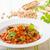 свежие · домашний · арабский · Салат · вегетарианский - Сток-фото © peteer