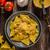 ナチョス · 自家製 · チーズ · ディップ · 高速 - ストックフォト © Peteer