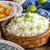 köri · tavuk · pirinç · basmati · lezzetli · baharatlı - stok fotoğraf © Peteer