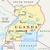Руанда · политический · карта · важный - Сток-фото © peterhermesfurian