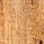вверх · тесные · вертикальный · красный · стены - Сток-фото © petrmalyshev