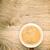 черно · белые · деревянный · стол · Top · кафе · расплывчатый · аннотация - Сток-фото © petrmalyshev