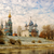 Россия · Церкви · город · облака · трава - Сток-фото © Phantom1311