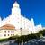 Szlovákia · parlament · épület · Pozsony · város · templom - stock fotó © phbcz