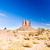 vadi · park · ABD · seyahat · kaya · manzara - stok fotoğraf © phbcz