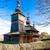 templom · múzeum · falu · Szlovákia · épület - stock fotó © phbcz