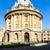 cámara · oxford · Universidad · lectura · habitación · edificio - foto stock © phbcz
