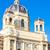 múzeum · természetes · történelem · Bécs · Ausztria · naplemente - stock fotó © phbcz