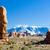 park · dağlar · Utah · ABD · manzara - stok fotoğraf © phbcz