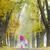 anne · kız · sonbahar · geçit · kadın · çocuk - stok fotoğraf © phbcz