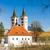 mosteiro · República · Checa · igreja · arquitetura · gótico · história - foto stock © phbcz