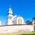 castelo · igreja · Eslováquia · edifício · parede - foto stock © phbcz