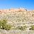 ufuk · çizgisi · kemer · park · Utah · ABD · manzara - stok fotoğraf © phbcz
