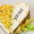 именинный · торт · продовольствие · рождения · белый · десерта · Sweet - Сток-фото © phbcz