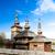 kilise · müze · köy · Slovakya · Bina - stok fotoğraf © phbcz