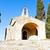 capilla · Francia · iglesia · arquitectura · Europa · historia - foto stock © phbcz