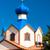 wooden orthodox church of saint james losinka podlaskie voivod stock photo © phbcz