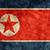 grunge · na · północ · banderą · kraju · urzędnik · kolory - zdjęcia stock © photocreo