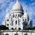 Sacre-Coeur Basilica. Paris, France. stock photo © photocreo