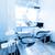 dentistas · oficina · equipo · dental · moderna · limpio · interior - foto stock © photocreo