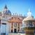 噴水 · 広場 · バチカン · 市 · 水 - ストックフォト © photocreo