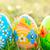 ingericht · kip · eieren · gras · kinderen · witte - stockfoto © photocreo