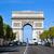 Триумфальная · арка · Париж · Франция · мнение · Vintage · ретро-стиле - Сток-фото © photocreo
