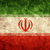 iran grunge flag item from my vintage retro flags collection stock photo © photocreo