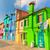 színes · házak · Olaszország · panoráma · épület · festék - stock fotó © photocreo