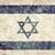 grunge · israelense · bandeira · velho · vintage · textura · do · grunge - foto stock © photocreo