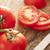 全体 · トマト · キッチン · ナイフ · 赤 · 木製 - ストックフォト © photohome