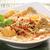 caril · macarrão · quente · picante · Malásia · vapor - foto stock © photosoup