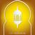 lámpás · kártya · vektor · formátum · ramadán · nagyvonalú - stock fotó © piccola