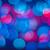аннотация · Blur · Purple · Рождества · фары · вечеринка - Сток-фото © pietus