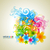 аннотация · цветок · вектор · цветок · красочный · дизайна · искусства - Сток-фото © Pinnacleanimates
