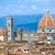 florence city view stock photo © pixachi